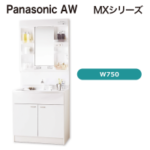 2021 Panasonic MX洗面化粧台のご紹介